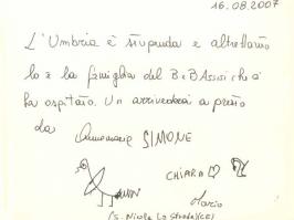 S.Nicola La Strada 2 (CE)